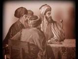 Гонения иудеев на первых христиан.