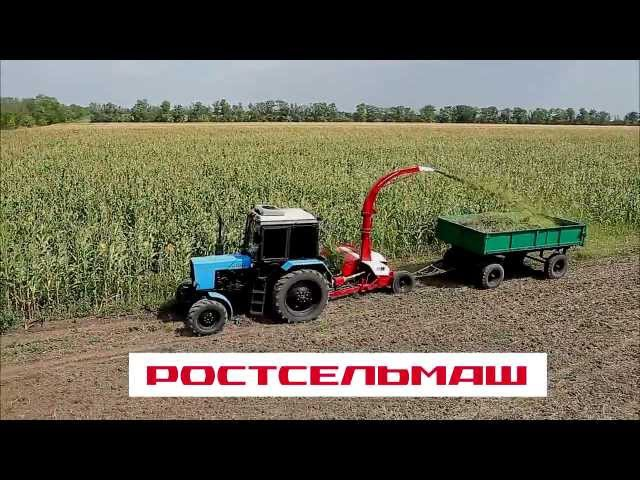 Ростсельмаш прицепной кормоуборочный комбайн Sterh на уборке кукурузы на корм