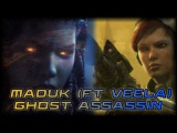 StarCraft 2 - Maduk (ft Veela) Ghost Assassin - Music Video HD RUS SUB