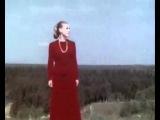 Мария Пахоменко - Величальная. Любите Русь!