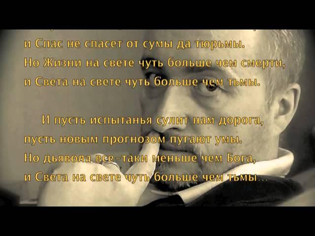 Фредерик Шопен Прелюдия №4 Ми минор