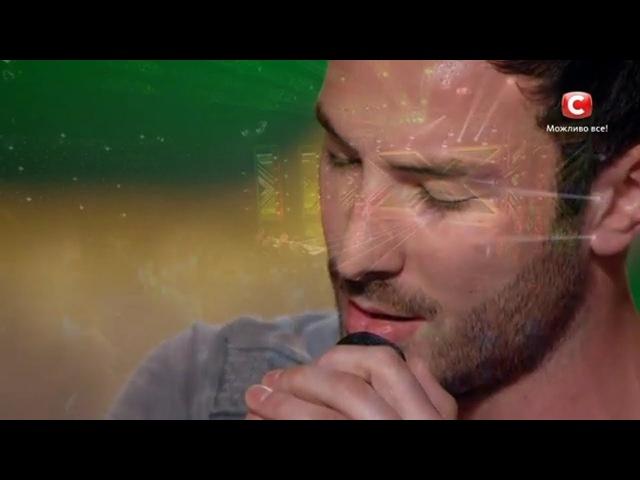 Гвелесиани Андреа - You Raise Me Up(Josh Groban cover) | Восьмой кастинг «Х-фактор-6» (10.10.2015)