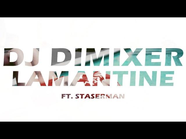 DJ DimixeR - Lamantine Ламантин (La La La) [HD 2014]