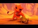 2D 3D the Lion King