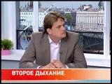 Олег Романенко в программе
