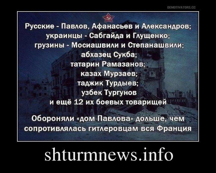 https://pp.vk.me/c624328/v624328112/33913/M9RZMFpnMxk.jpg