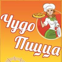 chudo_pizza56