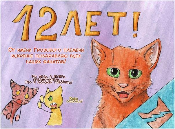 Картинки кошка