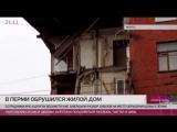 «Правый сектор» атакует #Мукачево, контрактников судят за отказ от войны. Дом-убийца в Перми, и как МИД выводит Лаврова в звезды