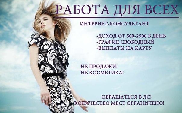 Фото №354813790 со страницы Аэлиты Исаевой