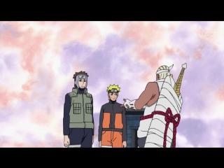 Серия 245, сезон 2 - Наруто: Ураганные Хроники / Naruto: Shippuuden