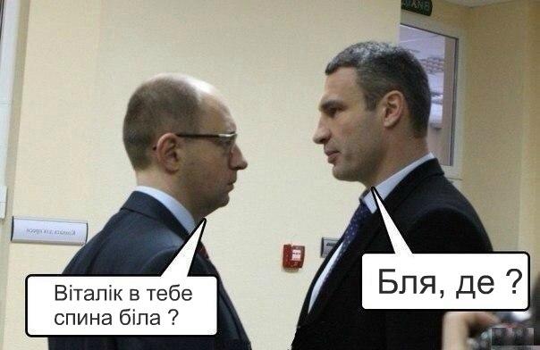 В Крыму за попытку снять ролик в защиту ATR активиста оштрафовали на 20 тысяч 500 рублей - Цензор.НЕТ 6259