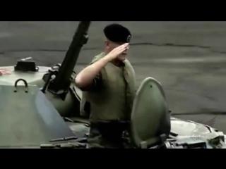 Клип про армию Российской Федерации
