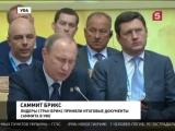 Итоги уфимских встреч на высшем уровне подвёл Владимир Путин на официальном приёме