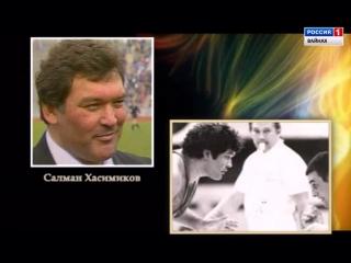 Гордость нации - Чеченский борец Салман Хасимиков