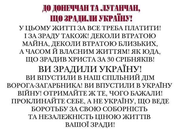 Порошенко: Донбасс сейчас живет в ужасных условиях, люди больше не верят РФ - Цензор.НЕТ 3373
