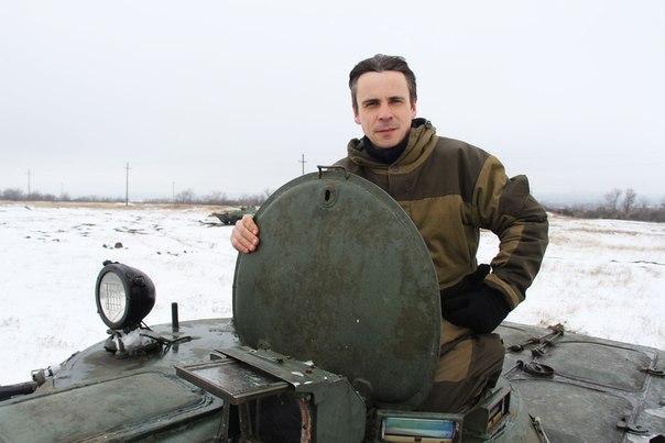 Встреча с военным корреспондентом