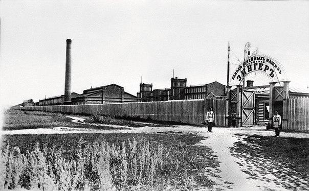 завод зингер подольск фото