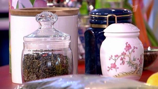 Иван чай как хранить