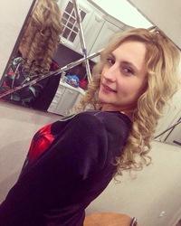 Катерина Неен