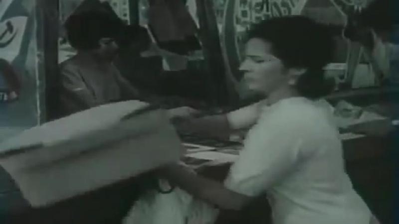Ehmed Haradadir ?(Где Ахмед?)(1963)