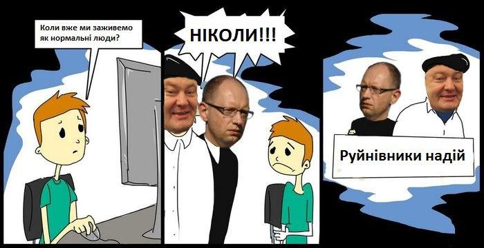 Порошенко ввел в состав комиссии по вопросам гражданства первого замминистра обороны Руснака - Цензор.НЕТ 4037