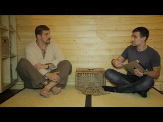 Диалог о BDSM или консенсуальный садомазохизм (Интервью с Антоном Incognito)