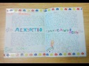 Мой личный дневник №3/Часть 1Anna Miller