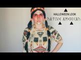 Макияж Индианки на Хэллоуин  Native American Xenia Warrior