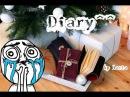 Мой личный дневник, часть 3