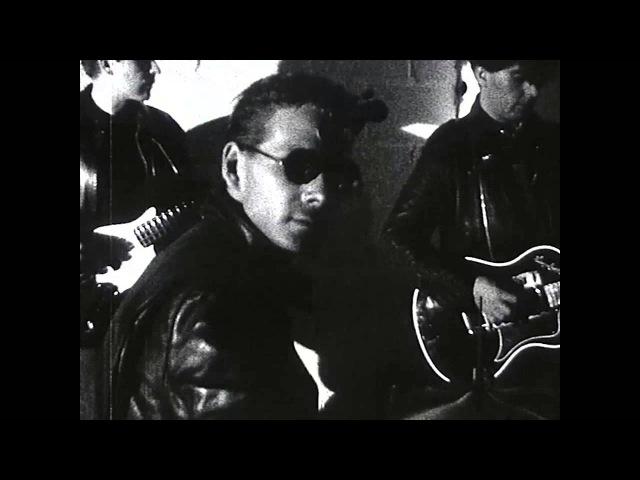 Echo The Bunnymen - Lips Like Sugar