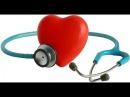 Кинезитерапия - лечение болезней сердца и сосудов. Профессор Бубновский