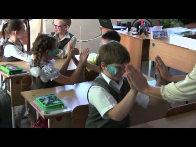 Методика совместного лечения и обучения детей с нарушениями зрения » Freewka.com - Смотреть онлайн в хорощем качестве