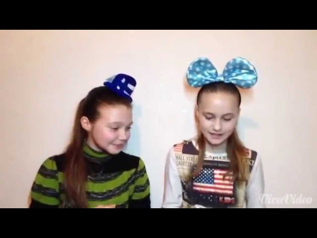 ♥OLYA AND MASHA♥