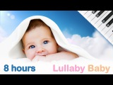 ✰ 8 HOURS ✰ Relaxing PIANO Music Instrumental ✰ LONG Soft Peaceful Medley ✰ Baby Music to Sleep