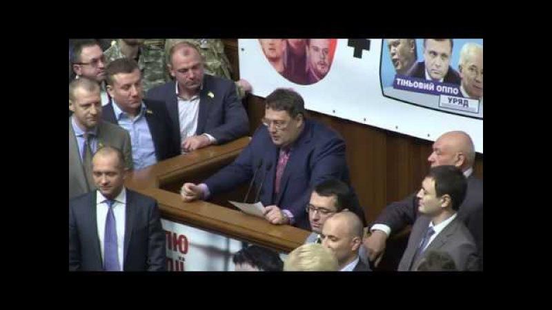 Проти Уряду ведеться цинічна кампанія на замовлення Путіна Антон Геращенко