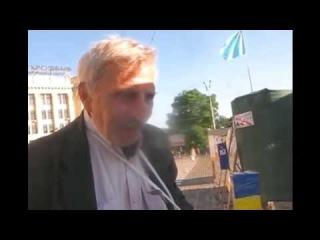 Как простым украинцам навязывают понятие