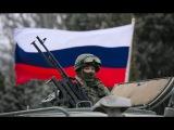 Киев обвинил Россию в оккупации своих территорий Новости Украины Сегодня