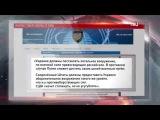 Киберберкут рассекретил переписку Порошенко и США!!! Новости Украины Сегодня