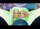 Священные Лучи Служений Зеленое Пламя Архангел Рафаил и Архея Мария