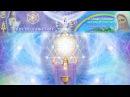 Священные Лучи Служений Голубое Пламя Архангел Мельхиседек