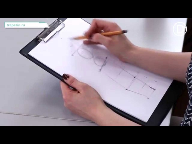 D'illustration Урок №2 Опорная нога Центр тяжести фигуры