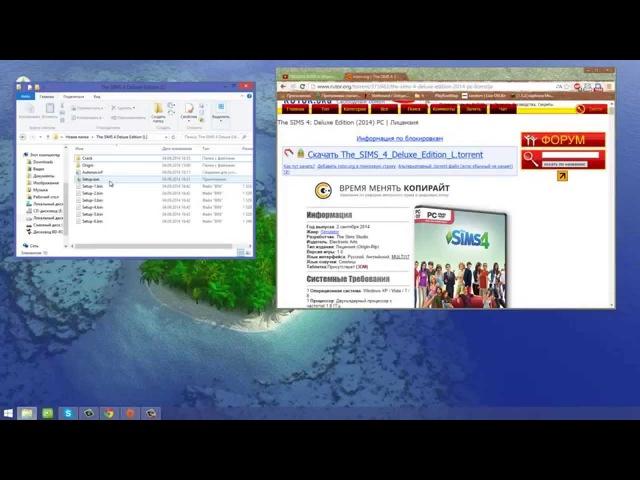 Как установить пиратскую версию Sims 4 RePack Xatab Ссылки на скачивание