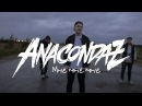 Anacondaz Мне мне мне Official Music Video