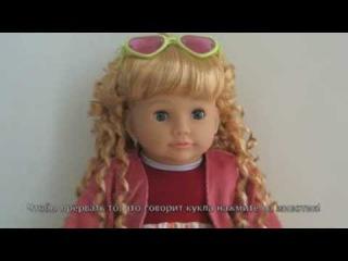 Интерактивная кукла Наташа (www.superchado.ru)