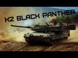 K2 Black Panther  K2 '