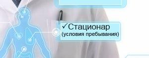 vk.com/pages?oid=-91927625&p=%D0%A1%D0%A2%D0%90%D0%A6%D0%98%D0%9E%D0%9D%D0%90%D0%A0