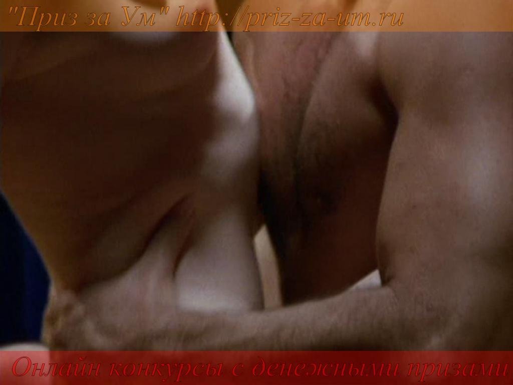 Эммануэль 2000: Искусство любви / Emmanuelle 2000: The art of love (2000) D