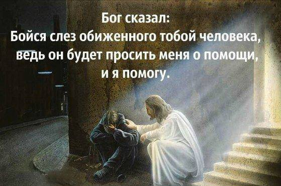 Просьбы к Богу LeeQIPUouuA