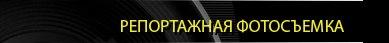 vk.com/album-28530270_184359036